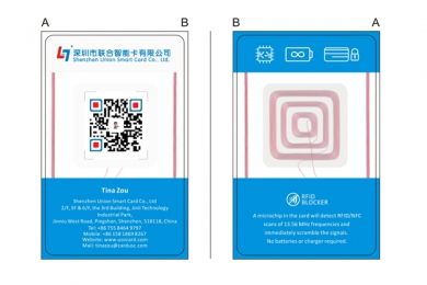 RFID Shielding Business Card /  Name Card