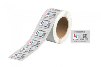 RFID Traceable Label